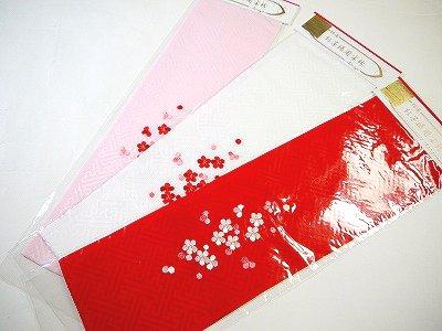 七五三用のお子様用の半襟です。   七五三 刺繍半衿 半襟 クリックポスト無料 白 赤 ピンク 梅