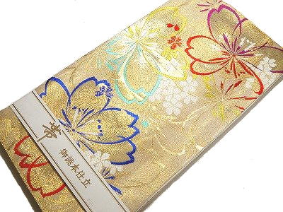 (株)京都イシハラ謹製 仕立上り 振袖用袋帯 ゴールド 金通し 桜 w14
