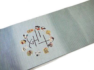 袋帯 未仕立て 西陣織 正絹 紬お召し地 超お買い得品 十二支 カジュアル用