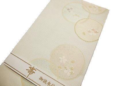 夏物 夏帯 仕立て上がり 絽袋帯 西陣田中義織物(株)謹製白地 丸紋に桜
