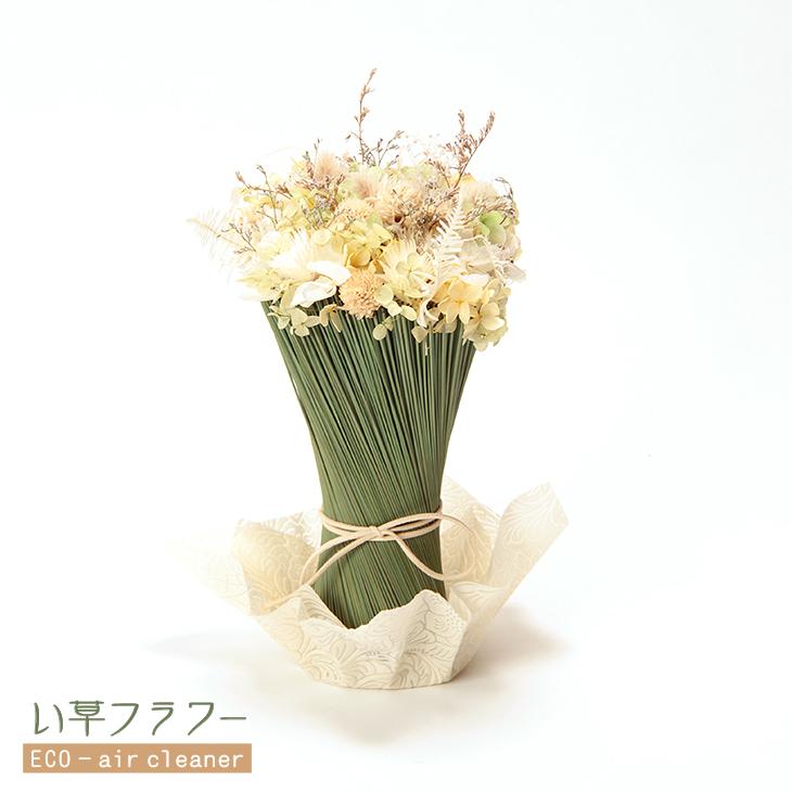 【送料無料】フラワーアレンジ花束タイプ(M)