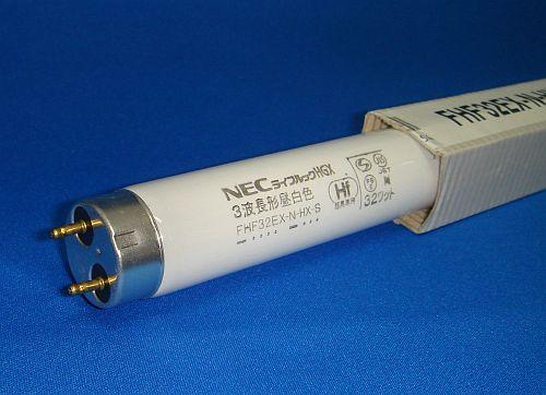 【送料無料】NEC Hf蛍光管FHF32EX-N-HX-S 25本組【箱買い】