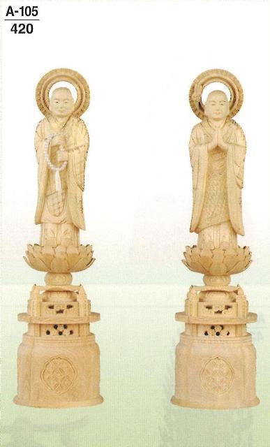 【仏壇】【本尊】【仏像】 ツゲ 金泥書 脇仏 浄土宗立両大師(善導大師・法然上人) 一対 4寸