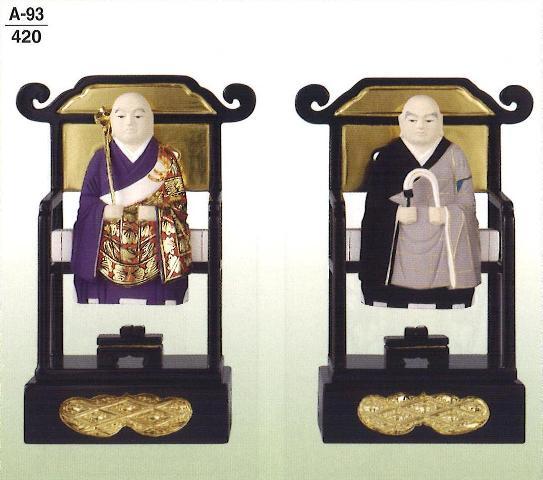 木製彩色 脇仏 曹洞宗 承陽大師・常済大師 一対 2.5寸