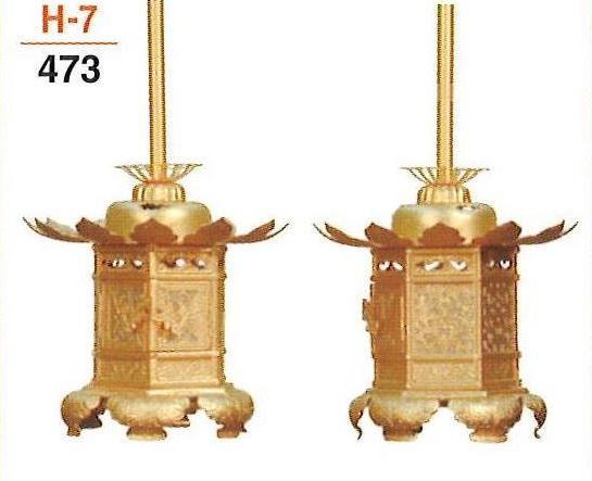 【仏具 仏壇】【仏壇用品】 【灯籠】 神前灯籠 (猫足) 真鍮 消金 対入 3.0寸 【送料無料】
