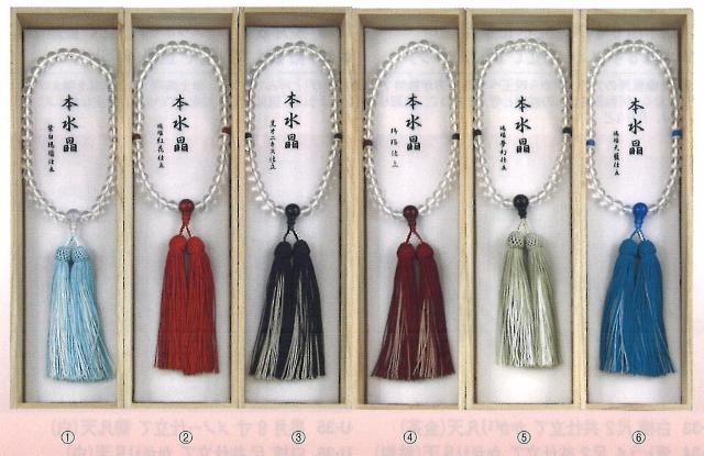 【数珠】【念珠】 女性 片手 水晶 7mm 縋り房 各種