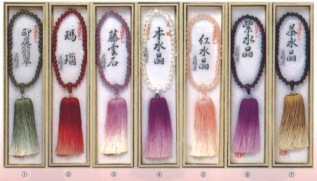 【数珠】【念珠】 女性用 片手 石物 京染ぼかし 7mm 4番 水晶切子 共仕立て 【送料無料】