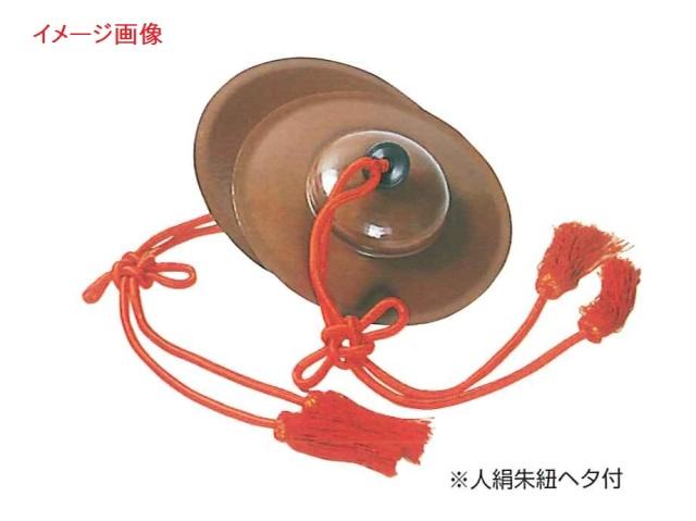 練習用妙鉢 重目 半双(2枚)人絹朱紐・ヘタ付 【送料無料】