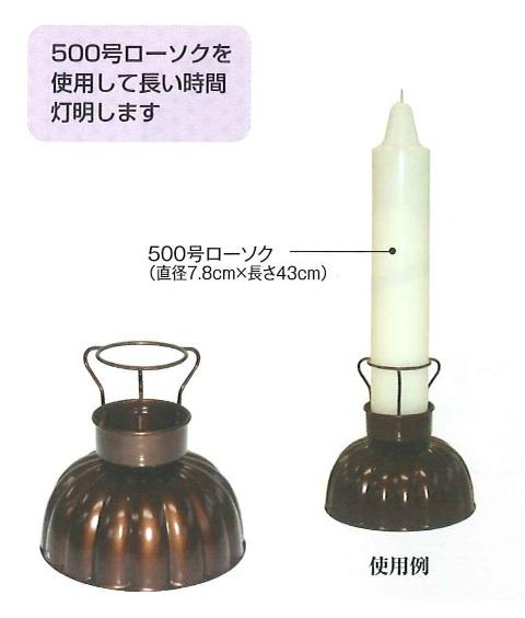 【お墓参り】 菊型ローソク立て(真鍮製)
