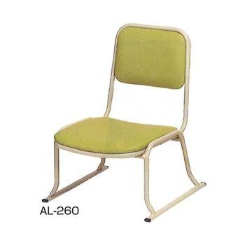 本堂用お詣り椅子(アルミ) AL-260