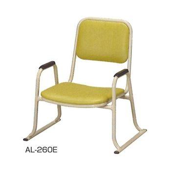 肘付本堂用お詣り椅子(アルミ) AL-260E