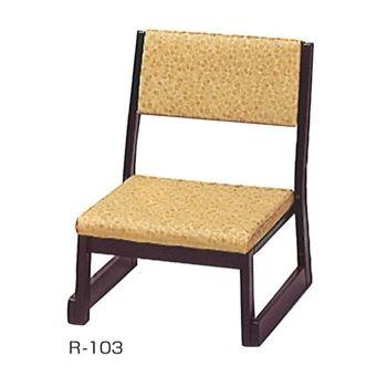 木製本堂用お詣り椅子 R-103