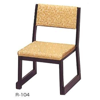 木製本堂用お詣り椅子 R-104