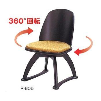 回転式講話椅子 R-605