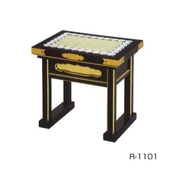 内陣用椅子 (黒塗面金塗) R-1103 [ゴザ付] [金具付] [合成漆塗]