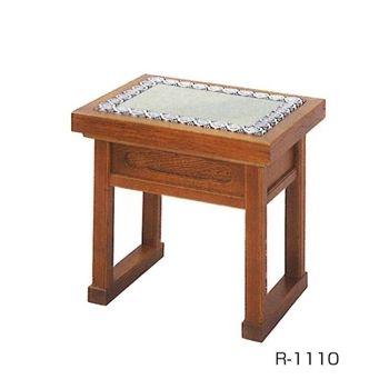 内陣用椅子 (栓) R-1110 [ゴザ付] [金具なし]