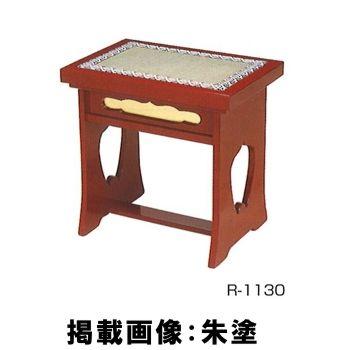 内陣用椅子 うぐいす 黒塗 R-1120 ゴザ付 金具なし 送别会 売れ行き好調 金婚式