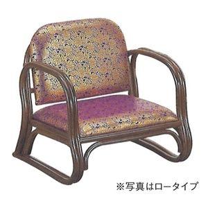 金欄思いやり座椅子(籐製) ロータイプ