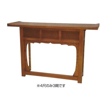 折畳式焼香机 (天板平) (幅1.5尺) (約45cm) 栓