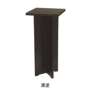 万能高台 [組立式](幅:30cm) 黒塗