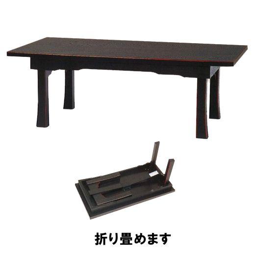 新二月堂机(黒塗面朱) 3.0尺