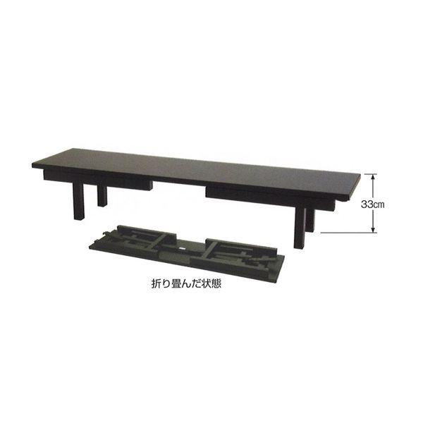 座卓兼用型接客机 黒塗・6尺