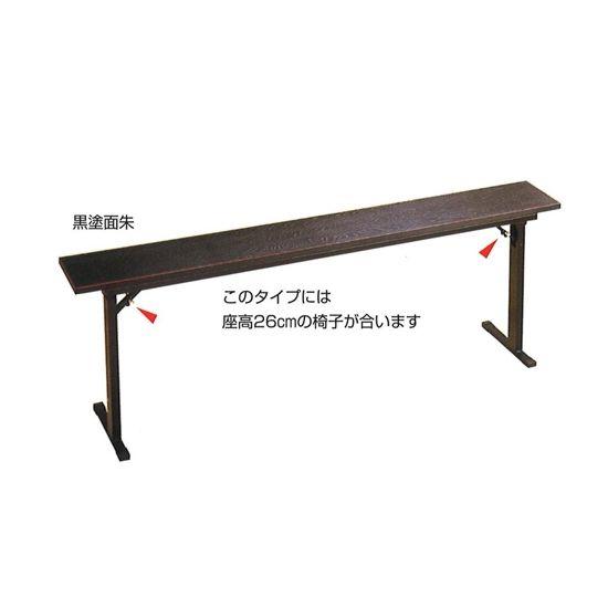 スチール製本堂お詣り机(幅180cm・黒塗面朱) D24cm×H60cm