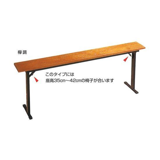 スチール製本堂お詣り机(幅180cm・穆調) D24cm×H65cm