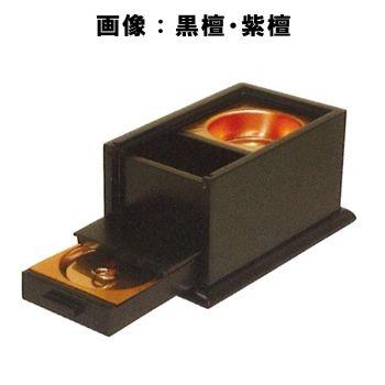 【角香炉】【お焼香】 蓋付角香炉 黒檀・5寸