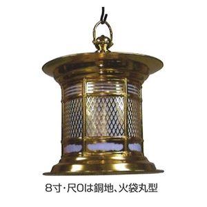 高野灯篭(金メッキ)LED電装付 1尺(約30cm)・銅地