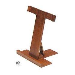 【お墓参り】 携帯用折畳式塔婆立(3本立) 栓