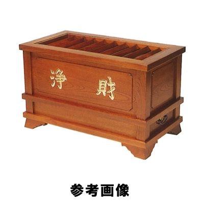 柱付賽銭箱 [欅製][金具付] 浄財金箔文字入 2.0尺