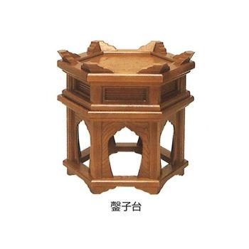 二段式馨子台(栓) 平径1.3尺