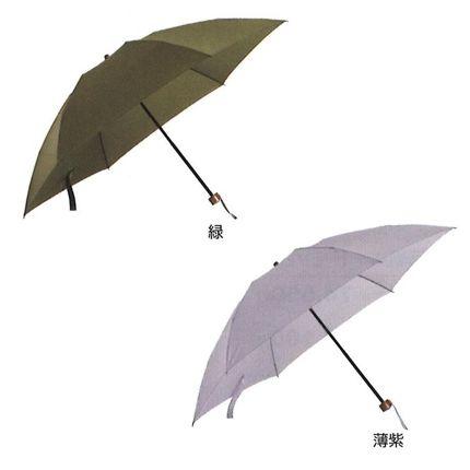 超撥水折畳傘 2本セット