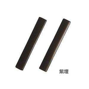 音木 (黒檀) 7.0寸
