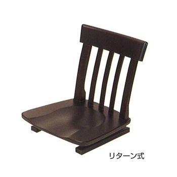 春夏秋冬椅子 AR-115