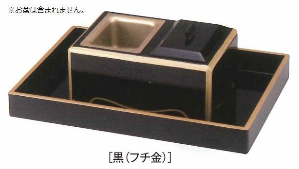 角香炉 木製 各色 【送料無料】