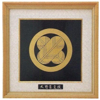 パネル 銅板製家紋額 大野家定紋 [ 生地枠家名入 ] (小)