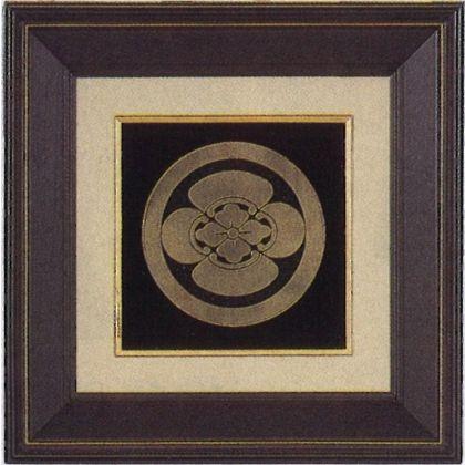 パネル 立体家紋額 [ 銅製 ] (大)