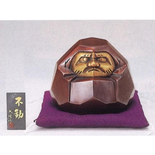 置物 達磨 (不動) (青銅製・布団付)