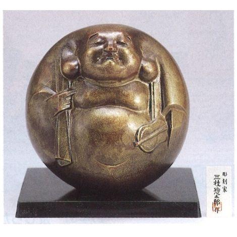 置物 万福大黒 (三枝惣太郎 作) アルミ製・PC台・立札付