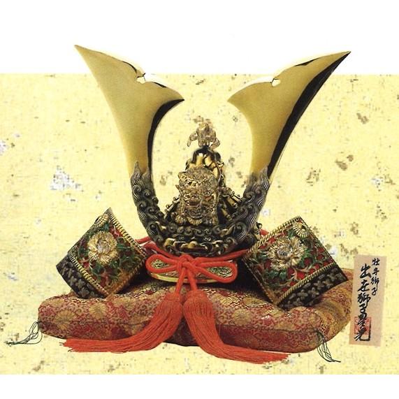 置物 特選 牡丹獅子星兜 合金(アルミダイキャスト)製・布団、木札付