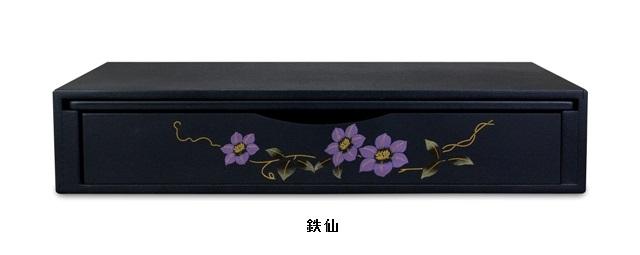 ミニ仏壇用仏壇台 (鉄仙・黒壇) 大用 【送料無料】