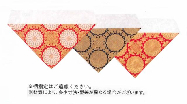 三角打敷 金菊 上卓用付 150代・200代 【送料無料】