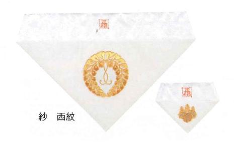 三角打敷 正絹紗 刺繍 紋入 上卓用付 80代・100代 【送料無料】