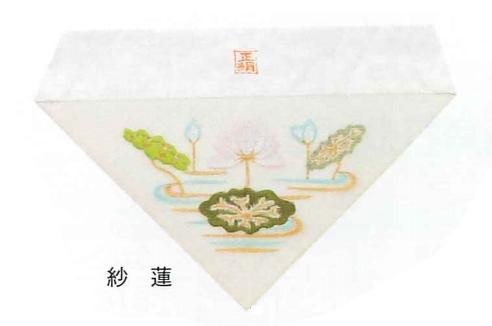 三角打敷 正絹紗 刺繍 蓮 80代・100代 【送料無料】