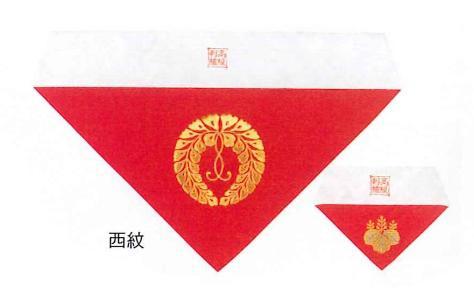三角打敷 人絹塩瀬赤 刺繍 紋入 150代・200代