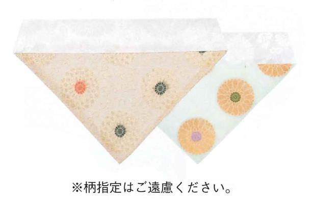 三角打敷 金紗色入 上卓用付 150代・200代 【送料無料】