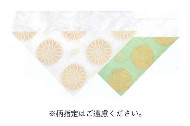 三角打敷 金紗色ナシ 上卓用付 150代・200代 【送料無料】