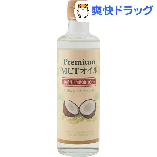 プレミアム MCTオイル ココナッツ100%由来(135g*12本入)【プレミアムマーケティング】【送料無料】